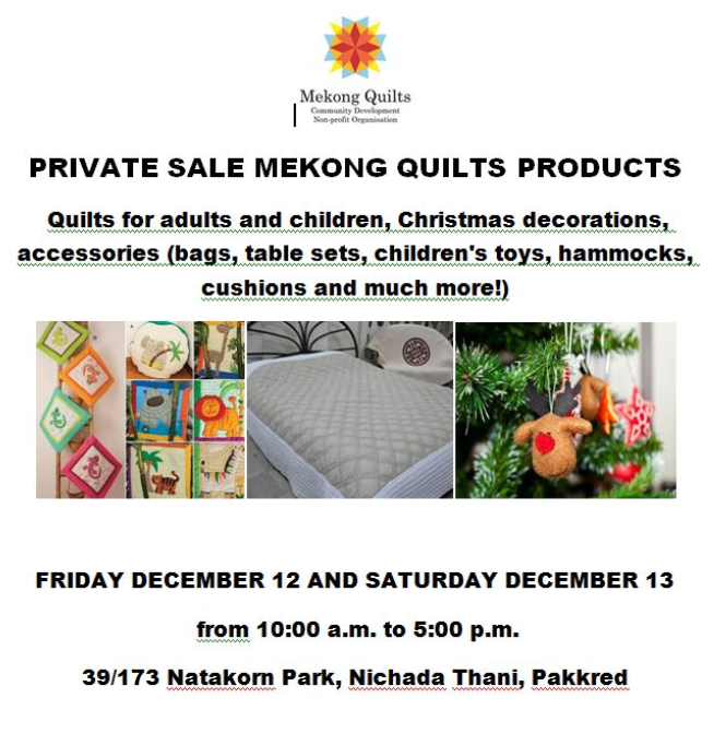 Private Sale Mekong Quilts Products thumbnail